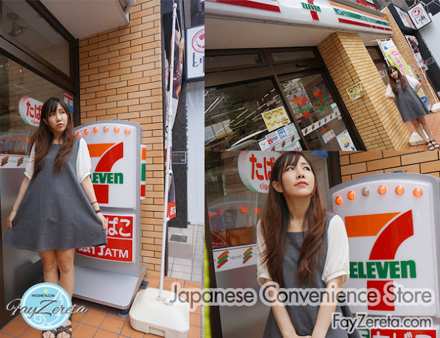 convenience store japan-48