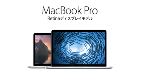 Identify imac model by activation code