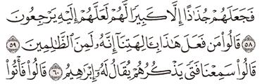 Tafsir Surat Al-Anbiya' Ayat 56, 57, 58, 59, 60
