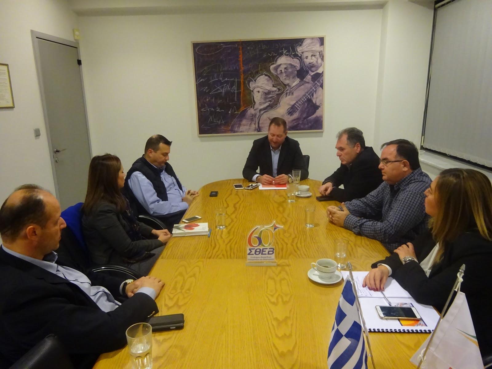 Συνάντηση του Συμβουλίου Προέδρων του ΣΘΕΒ με την Περιφερειακή Διευθύντρια ΟΑΕΔ Θεσσαλίας