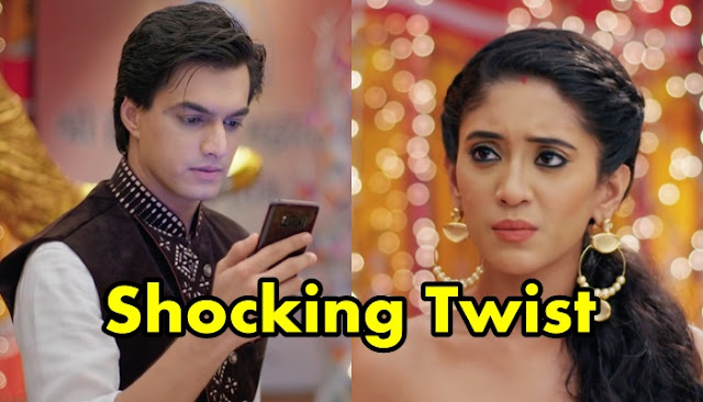 Hidden secret Revealed : Kartik Naira find out Goenka's truth in Yeh Rishta Kya Kehlata Hai