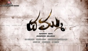 Jr NTR's Dammu First Look