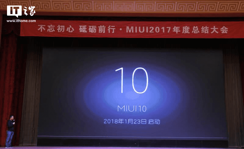 Xiaomi confirms MIUI 10 is coming