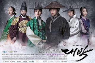 Sinopsis Drama Korea Jackpot (Daebak) Episode 1-Tamat