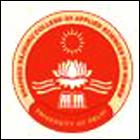 Shaheed Rajguru College Recruitment 2017