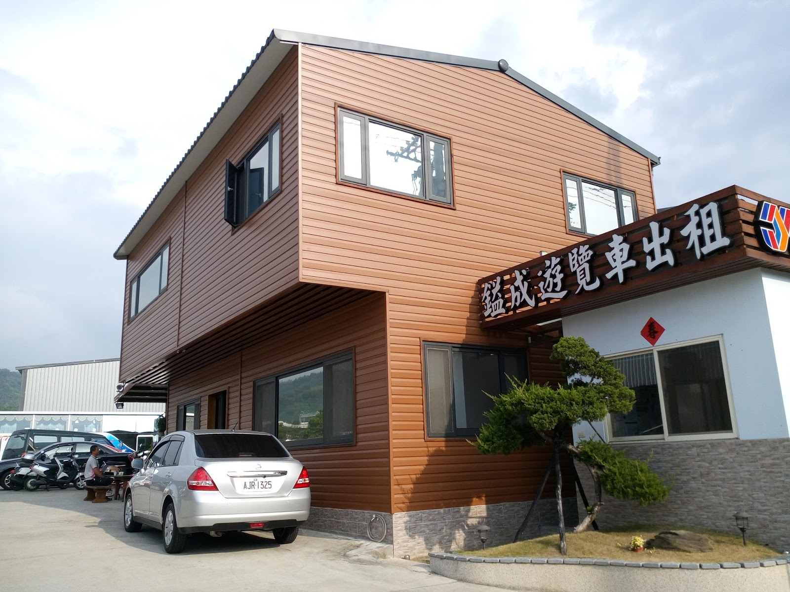 LOFT臺中工業風家具貨櫃屋設計: 小木屋工程設計案例