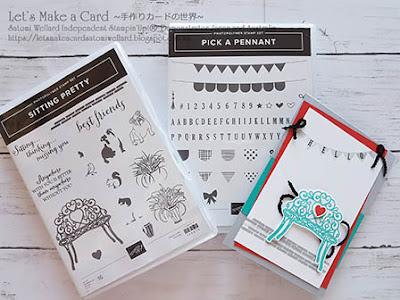 Pick a Penant and Sitting Pretty Satomi Wellard-Independent Stampin'Up! Demonstrator in Japan and Australia, #su, #stampinup, #cardmaking, #papercrafting, #rubberstamping, #stampinuponlineorder, #craftonlinestore, #papercrafting #pickapenant #sittingpretty #hello #スタンピン #スタンピンアップ #スタンピンアップ公認デモンストレーター #ウェラード里美 #手作りカード #スタンプ #カードメーキング #ペーパークラフト #スクラップブッキング #ハンドメイド #オンラインクラス #スタンピンアップオンラインオーダー #スタンピンアップオンラインショップ #動画 #フェイスブックライブワークショップ  #シッティングプリティー #ピックアペナント