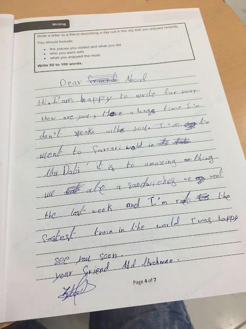 الصف السابع انجليزي أسئلة الامتحان الوزاري لنهاية الفصل الثاني من العام الدراسي 2016-2017
