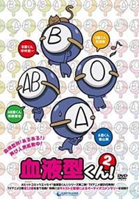 anime pengetahuan terbaik selain hataraku saibou