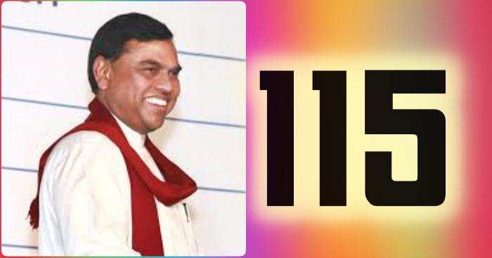 https://www.gossiplankanews.com/2018/11/115-basil-mahinda.html#more
