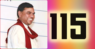 115 for Mahinda? Revealed ... those who want to join