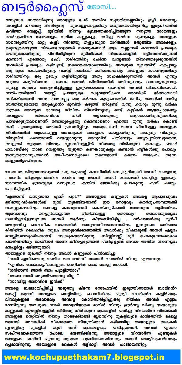 Yahoo Malayalam Sex Story Groups 44