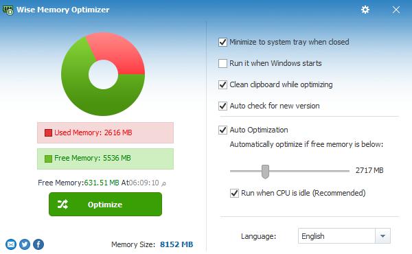 طريقة تسريع اداء الرامات وحل مشكلة بطئ الجهاز wise memory optimizer