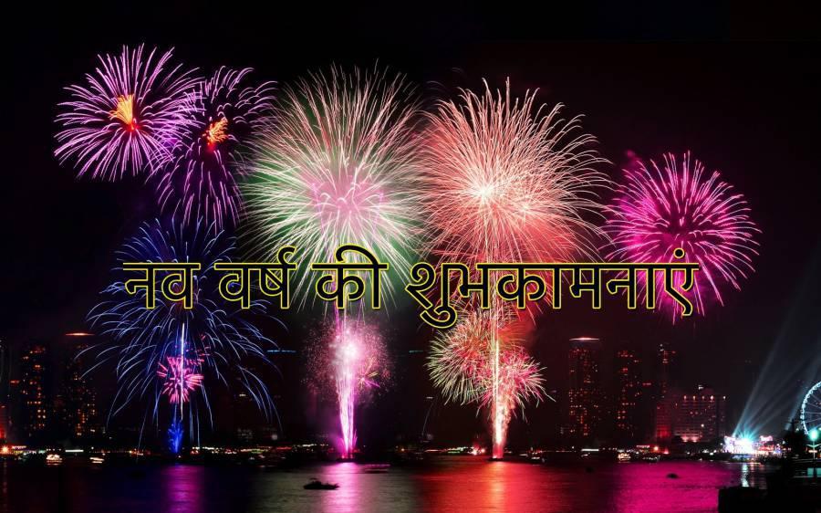 New Year ki Shayari 2019