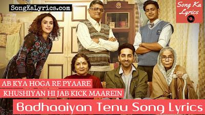 Badhaaiya-tenu-song-lyrics-badhaai-ho-ayushamann-khurrana-sanya-malhotra