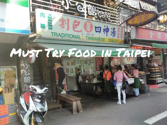 lan jia traditional taiwanese snack taipei taiwan