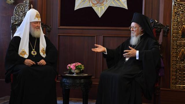 Πατριαρχείο Μόσχας κατά Βαρθολομαίου: Παίζει το παιγνίδι των ΗΠΑ