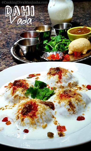 dahi-vada-recipe