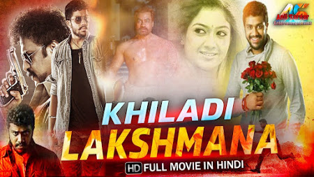 Poster Of Khiladi Lakshmana In Hindi Dubbed 300MB Compressed Small Size Pc Movie Free Download Only At worldfree4u.com