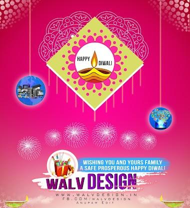 Wish You Happy Diwali By Anupam Design
