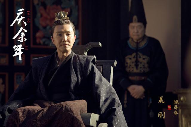 Wu Gang Qing Yu Nian