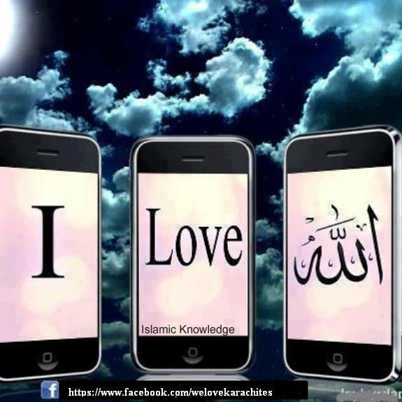 I LOVE ALLAH WALLPAPER | Free Islamic Wallpapers Download