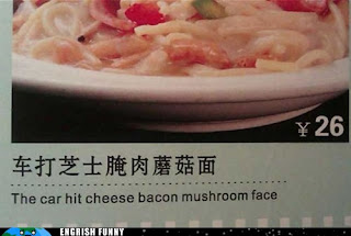 the car hit cheese bacon mushroom face