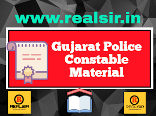 10 Gujarat Police Constable 2019 Model Paper Free Download