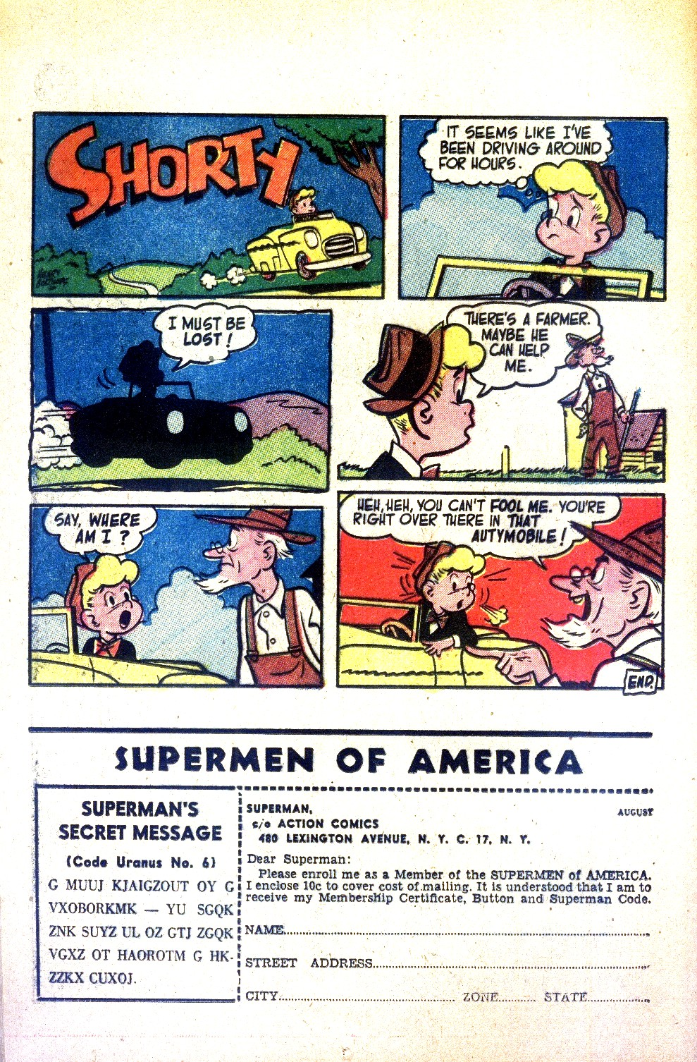 Action Comics (1938) 195 Page 15