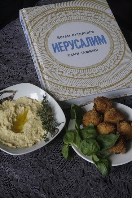 Фалафель, хумус, Иерусалим, Израиль, рецепт, Анна Мелкумян, Anna Melkumian, falafel, Jerusalem, Israel