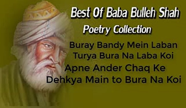 Bulleh Shah Poetry In Hindi Images
