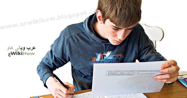مهارات المذاكرة، الطريقة الصحيحة لمراجعة، نصائح هامة للمراجعة والمذاكرة