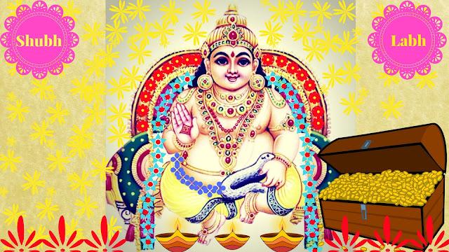 Diwali, Dhanteras Sampoorna Pujan Vidhi