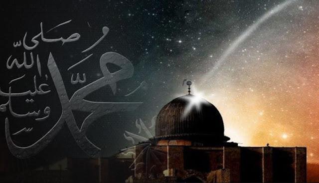 Sejarah Isra Mi'raj dan Jejak Peninggalannya