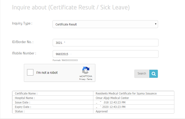 CHECK THE STATUS OF MEDICAL REPORT ONLINE FOR IQAMA