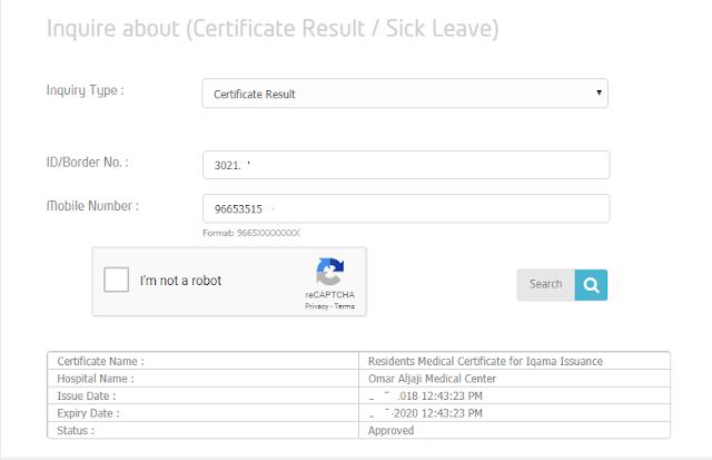 CHECK MEDICAL REPORT STATUS IN EFADA