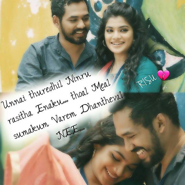 Imágenes De Tamil Movie Love Quotes Images Hd