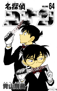 Miss_Purple_Life-Detective_Conan