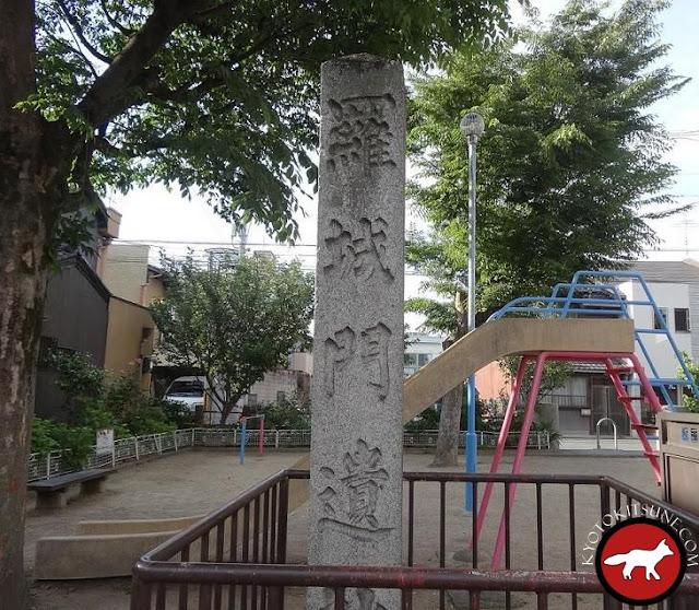 la stèle commémorative de Rashômon à Kyoto