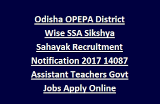 Odisha OPEPA District Wise SSA Sikshya Sahayak Recruitment Notification 2017 14087 Assistant Teachers Govt Jobs Apply Online Last Date 09-02-2017
