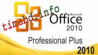 free microsoft office 2010 for windows 7 download