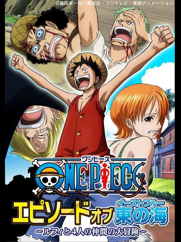 Đảo Hải Tặc: Phần Về Biển Đông - One Piece: Episode of East Blue (2017)