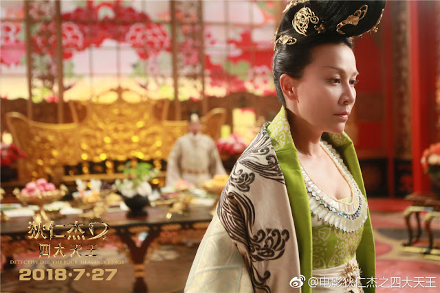 Detective Dee 3: The Four Heavenly Kings Carina Lau
