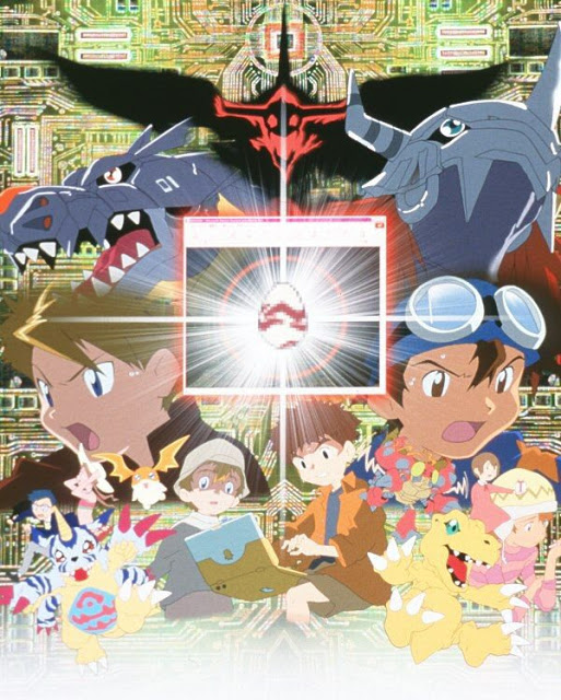 Digimon Adventure The Movie 2: Our War Game!