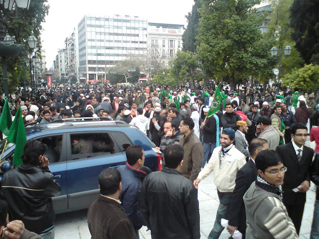 Αποτέλεσμα εικόνας για πακιστανοί στο Σύνταγμα