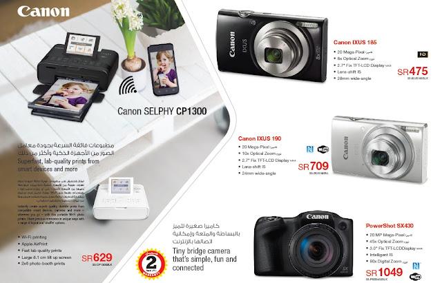 اسعار الكاميرات Cameras فى عروض مكتبة جرير من دليل التسوق يوليو 2018