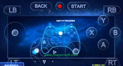 Download Xbox 360 Emulator v1.3.6 Apk