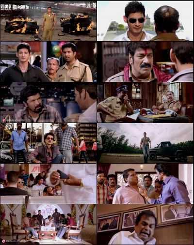 Aagadu Movies