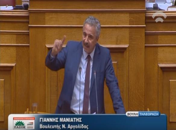 Ομιλία του Γιάννη Μανιάτη στη Βουλή για την κύρωση της συμβάσεως για την αξιοποίηση του πρώην αεροδρομίου του Ελληνικού (βίντεο)