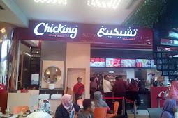 Menghadirkan Cita Rasa Khas Timur Tengah di Plaza Surabaya ala 'Chicking Ayam Top Dubai'